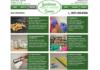 Jackson_Pharmacy_Wellness_Center_Jackson_Center_Ohio